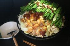 筑豊ホルモン鍋