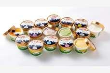 【牧場直送】十勝もーもースイーツのアイスクリーム13種セット