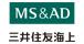 三井住友海上のネットde保険@とらべる(特定手続用海外旅行保険)/タイプA
