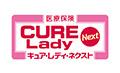 医療保険 新CURE Lady [キュア・レディ]