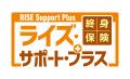 終身保険 新RISE Support  [ライズ・サポート]
