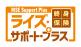 終身保険 新RISE Support  [ライズ・サポート](オリックス生命)
