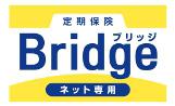 ���ی�Bridge  [�u���b�W]