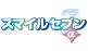 スマイルセブンα(朝日生命)