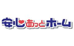 個人用火災総合保険【安心あっとホーム】