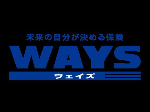 未来の自分が決める保険 WAYS(アフラック)