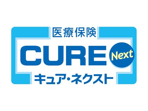 医療保険 新CURE [キュア](オリックス生命)
