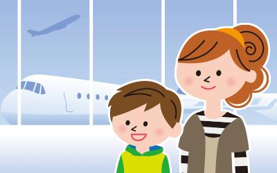 子連れ海外旅行のとき、保険は親と加入するしかないの?