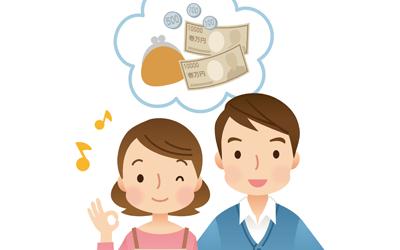 生命保険の配当金の仕組み