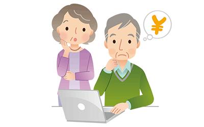 高齢者は医療保険を検討するべき?