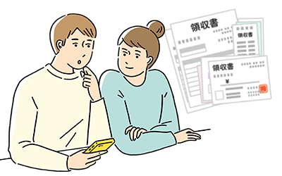 【平成29年改正】確定申告 医療費控除の申請方法とくわしい書き方