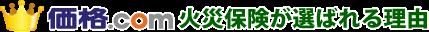 ���i.com�Еی����I��闝�R
