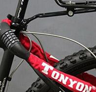 自転車セキュリティ