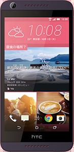 HTC Desire 626 SIM�t���[