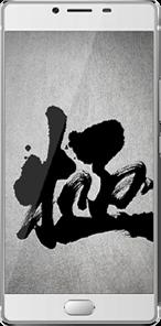 FREETEL SAMURAI KIWAMI2