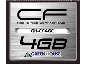 グリーンハウス (4GB)コンパクトフラッシュ GH-CF4GC