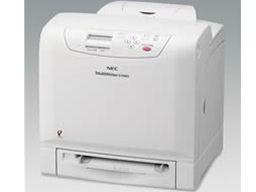 NEC A4カラーページプリンタ MultiWriter 5700C   PR-L5700C