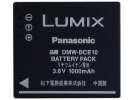 DMW-BCE10