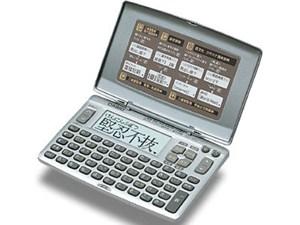 カシオ 電子手帳・電子辞典 XD-90-N