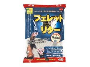 三晃商会 フェレット・リター 7L