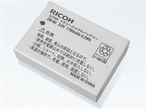 リコー バッテリー DB90