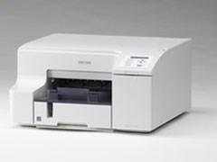 RICOH IPSiO GX e5500 515734 [A4ジェルジェットプリンター 3600×1200dpi/WI・・・