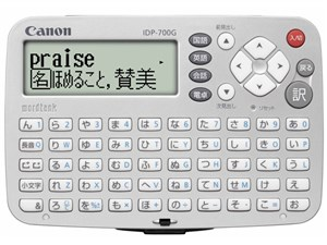 キヤノン電子辞書 IDP-700G