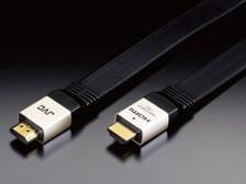 VX-HD130EH (3m)