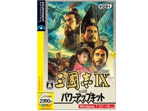 「KOEI」シリーズ 三國志IX with パワーアップキット [WIN・・・