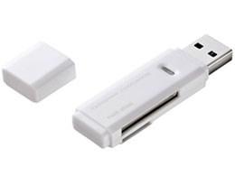ADR-MSDU2W [USB 28in1 ホワイト]