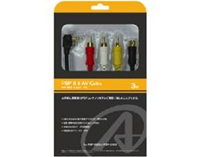 アンサー PSP用 「S端子&AVケーブル」 3M ANS-P015