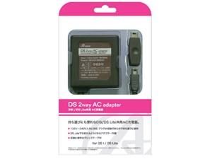 アンサー 3DS/DSiLL/DSI/DSlite用 「2WAY充電ACアダプター」 ANS-D00・・・