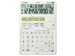 キヤノン電卓 FN-600-W