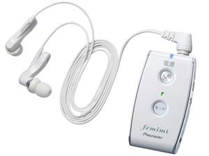 フェミミ VMR-M800-W [ホワイト]
