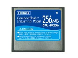 CFU-IV256 [256MB]