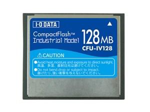 CFU-IV128 [128MB]