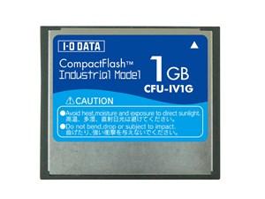 アイ・オー・データ機器 コンパクトフラッシュ インダストリアル(工業用)モデ・・・