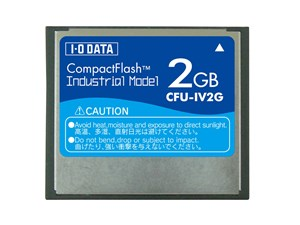 CFU-IV2G [2GB]