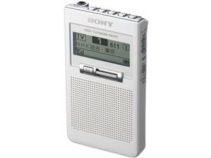 SONY ワンセグTV音声/FMステレオ/AMラジオ ホワイト XDR-63TV/W(XDR-63TV/W・・・