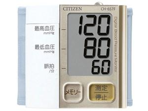 シチズン CH-657F-CG