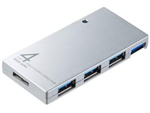 サンワサプライ 4ポートUSB3.0ハブ(シルバー) USB-HVM415SV