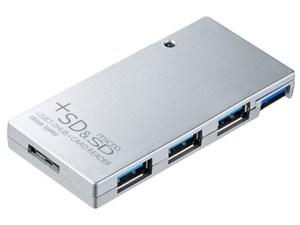 サンワサプライ USB3.0SDカードリーダー付きハブ(シルバー) USB-HCS315S・・・