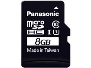 RP-SMGA08GJK [8GB]