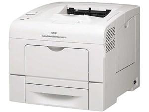 NEC Color MultiWriter 5900C PR-L5900C