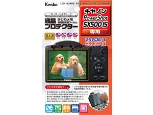 ケンコー・トキナー 液晶プロテクター キヤノン PowerShot SX500IS用 KLP-CPS・・・