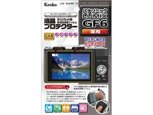 ケンコー・トキナー 液晶プロテクター パナソニック LUMIX GF6用 KLP-PAGF6 K・・・
