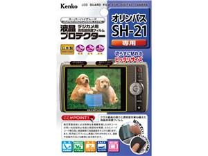ケンコー・トキナー 液晶保護フィルム(オリンパス SH-21専用) KLP-OSH21 KLPO・・・