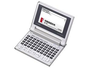 エクスワード XD-C100J