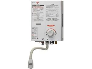 リンナイ 小型湯沸かし器 RUS-V561K(WH) 5号ガス瞬間湯沸かし器 寒冷地仕様・・・
