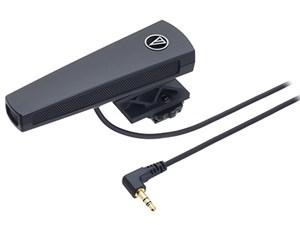 オーディオテクニカ Audio-Technica モノラルマイクロホン AT9947C・・・